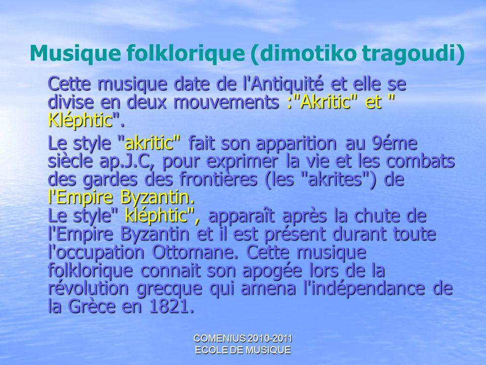 Musique folklorique (dimotiko tragoudi)