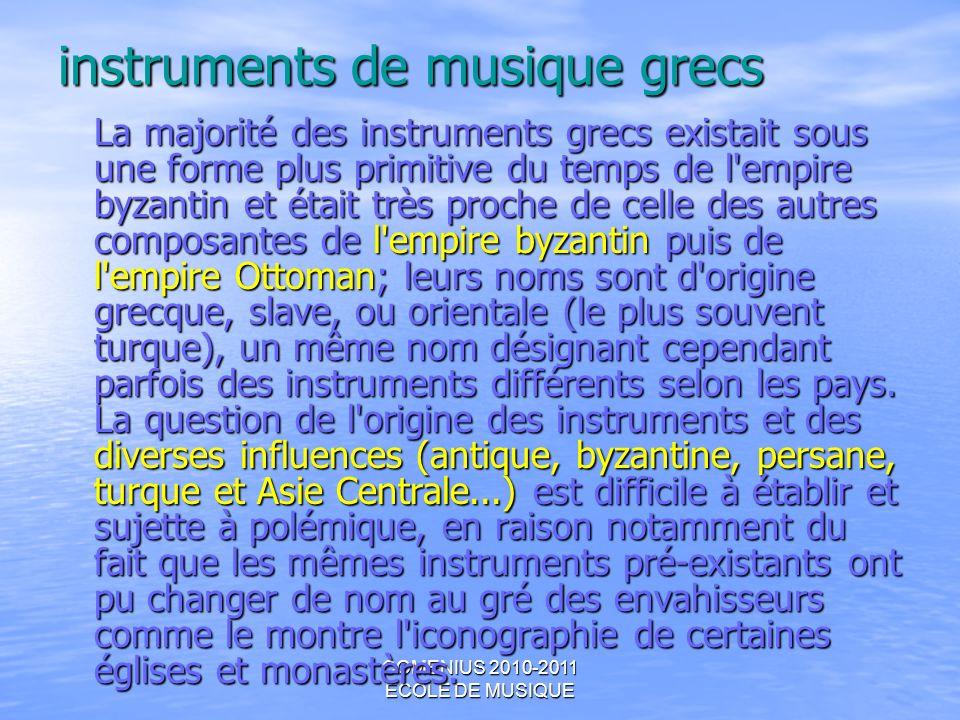 instruments de musique grecs