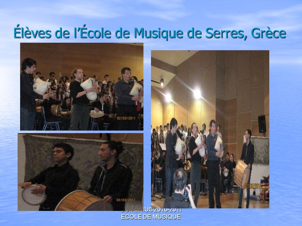 Élèves de l'École de Musique de Serres, Grèce