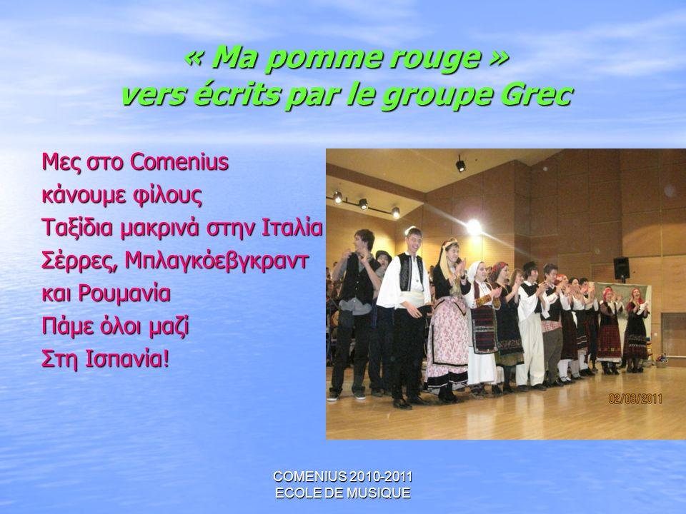 « Ma pomme rouge » vers écrits par le groupe Grec