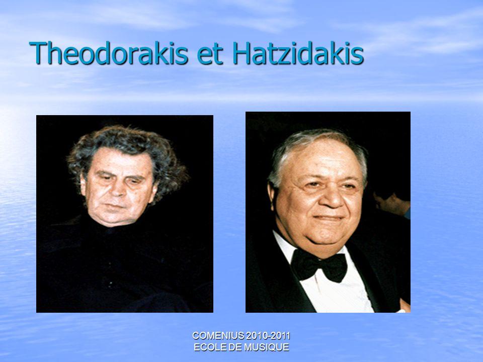 Theodorakis et Hatzidakis
