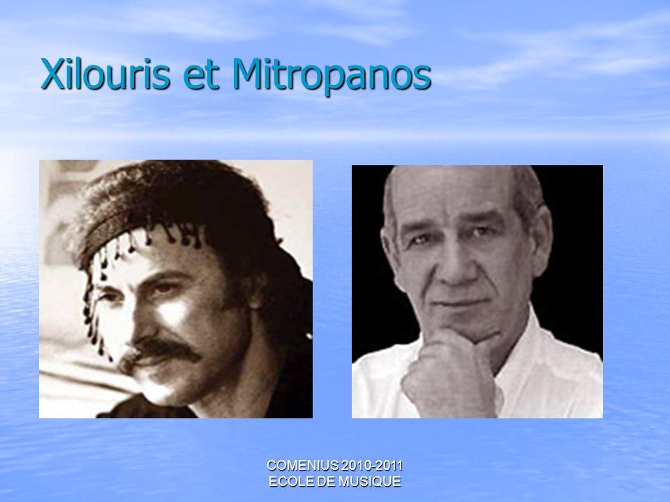 Xilouris et Mitropanos