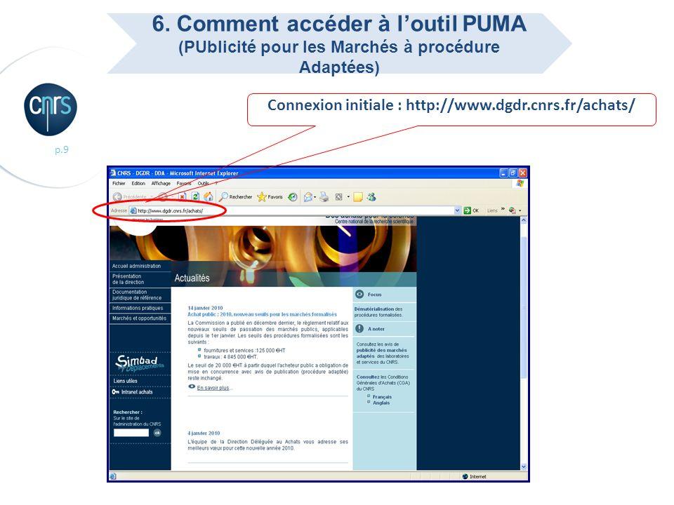 6. Comment accéder à l'outil PUMA