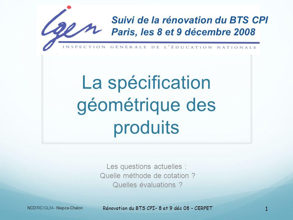 La spécification géométrique des produits