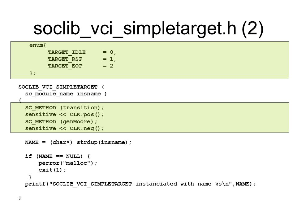 soclib_vci_simpletarget.h (2)