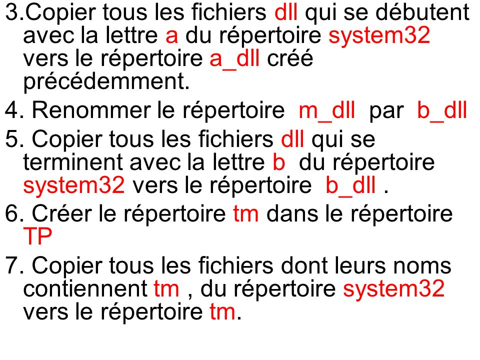 4. Renommer le répertoire m_dll par b_dll
