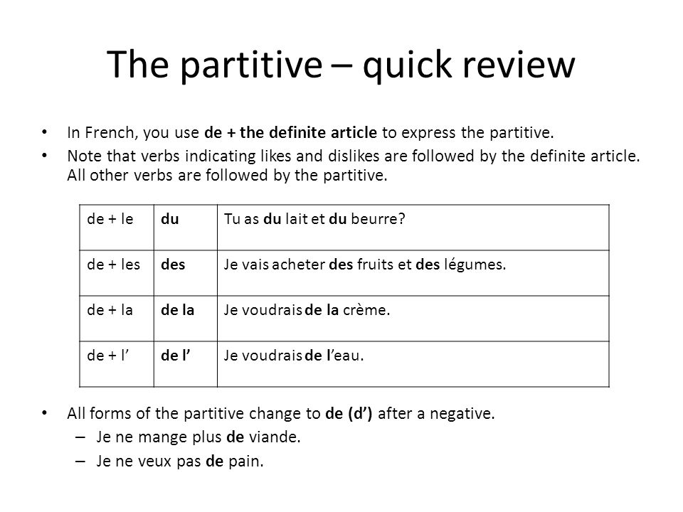 The partitive – quick review
