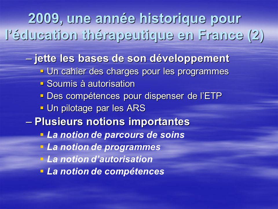 2009, une année historique pour l'éducation thérapeutique en France (2)