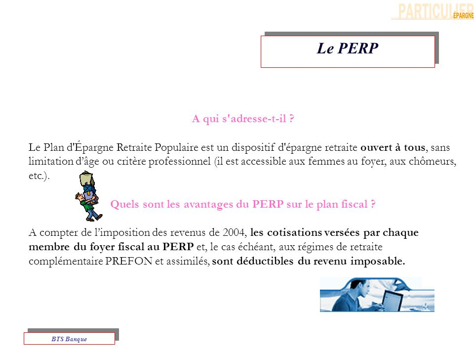 Quels sont les avantages du PERP sur le plan fiscal