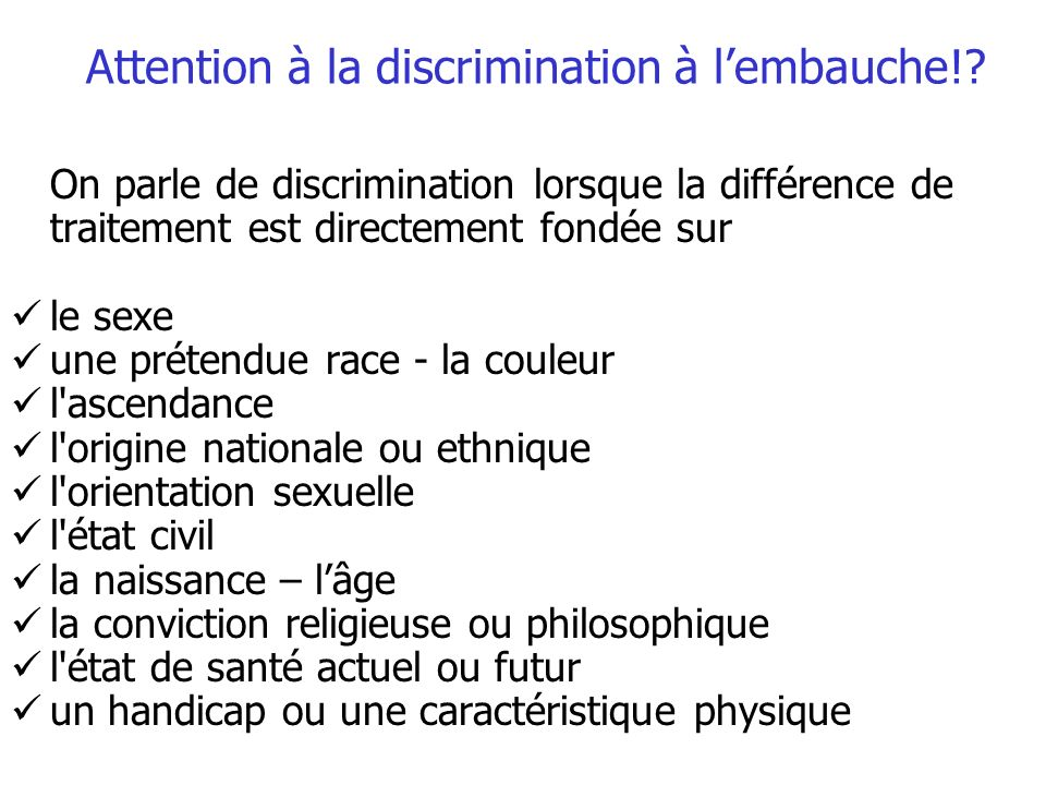 Attention à la discrimination à l'embauche!