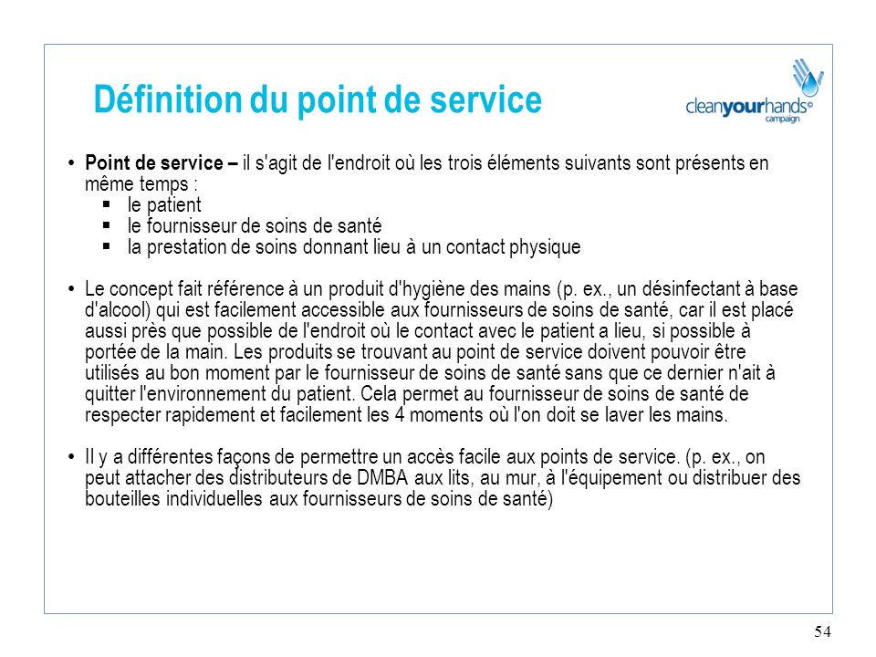 Définition du point de service