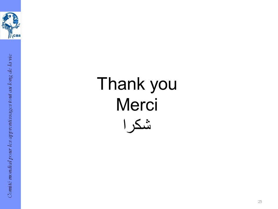 Thank you Merci شكرا 25