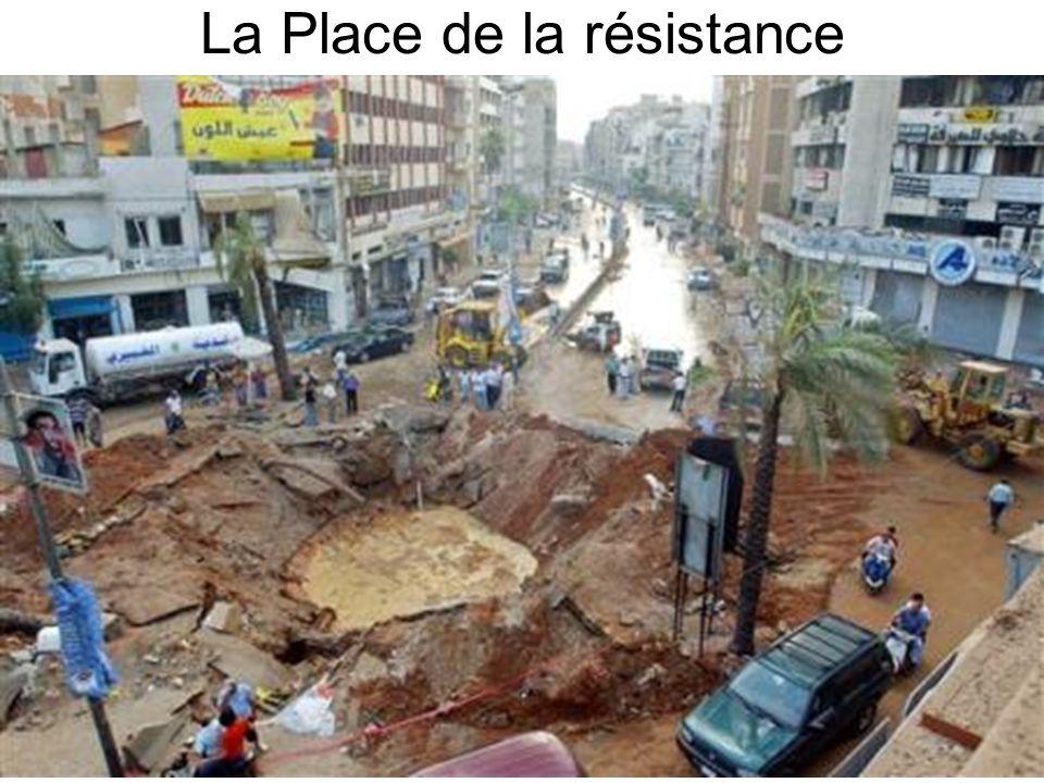 La Place de la résistance