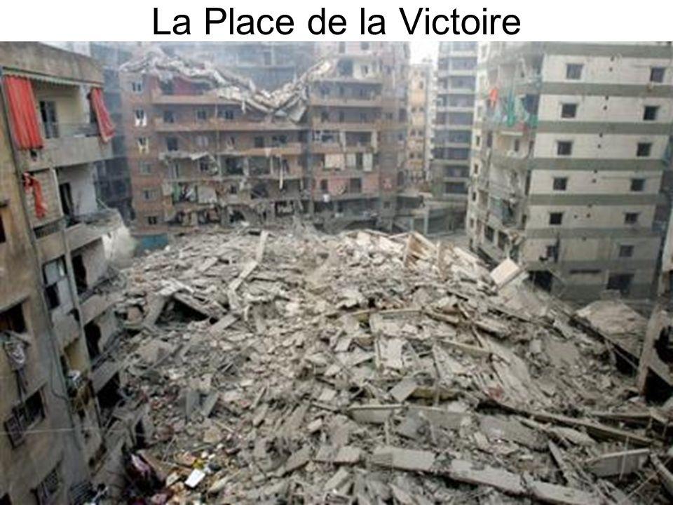 La Place de la Victoire