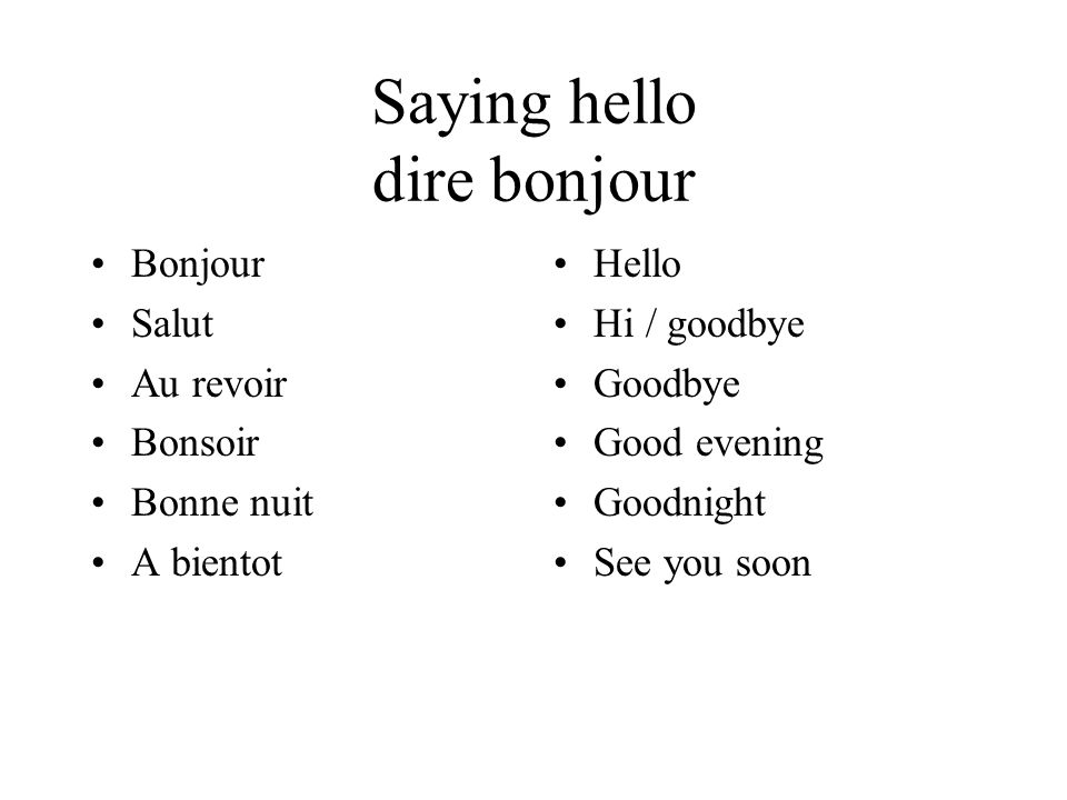 Saying hello dire bonjour