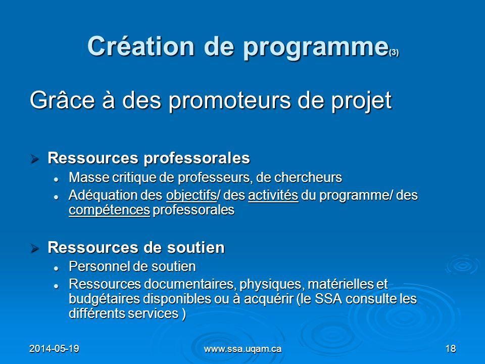 Création de programme(3)