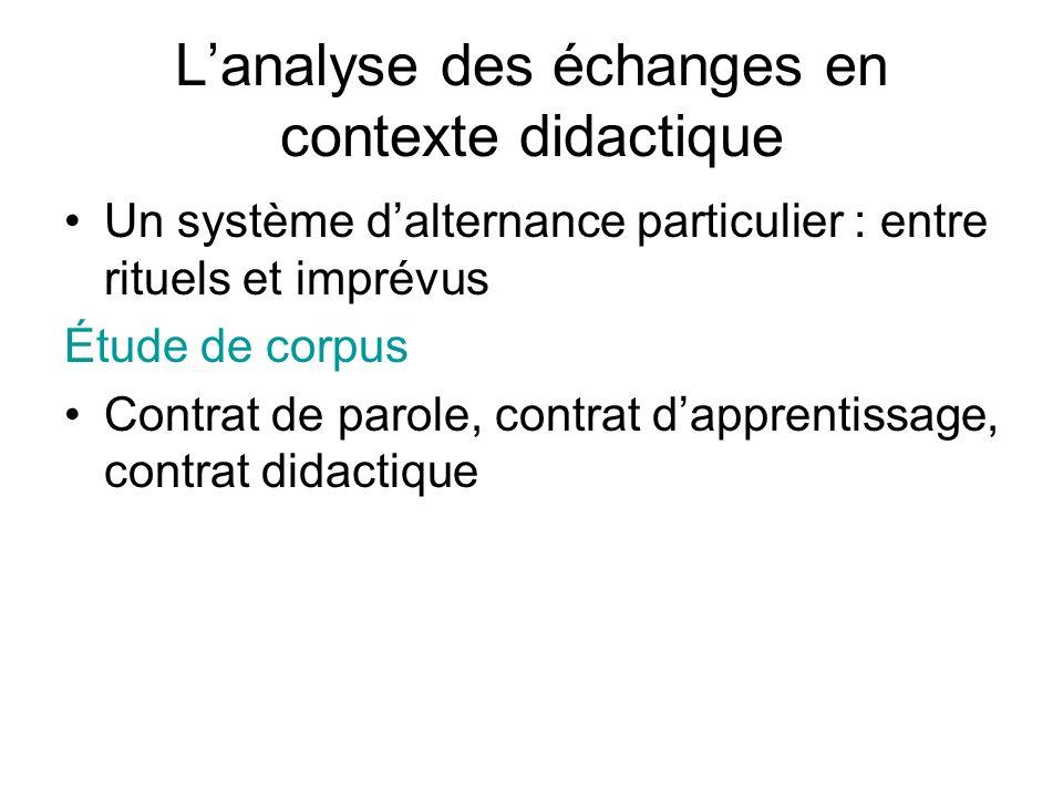 L'analyse des échanges en contexte didactique