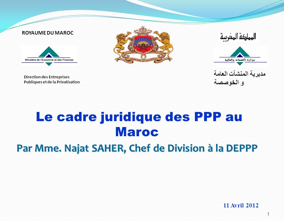 Le cadre juridique des PPP au Maroc