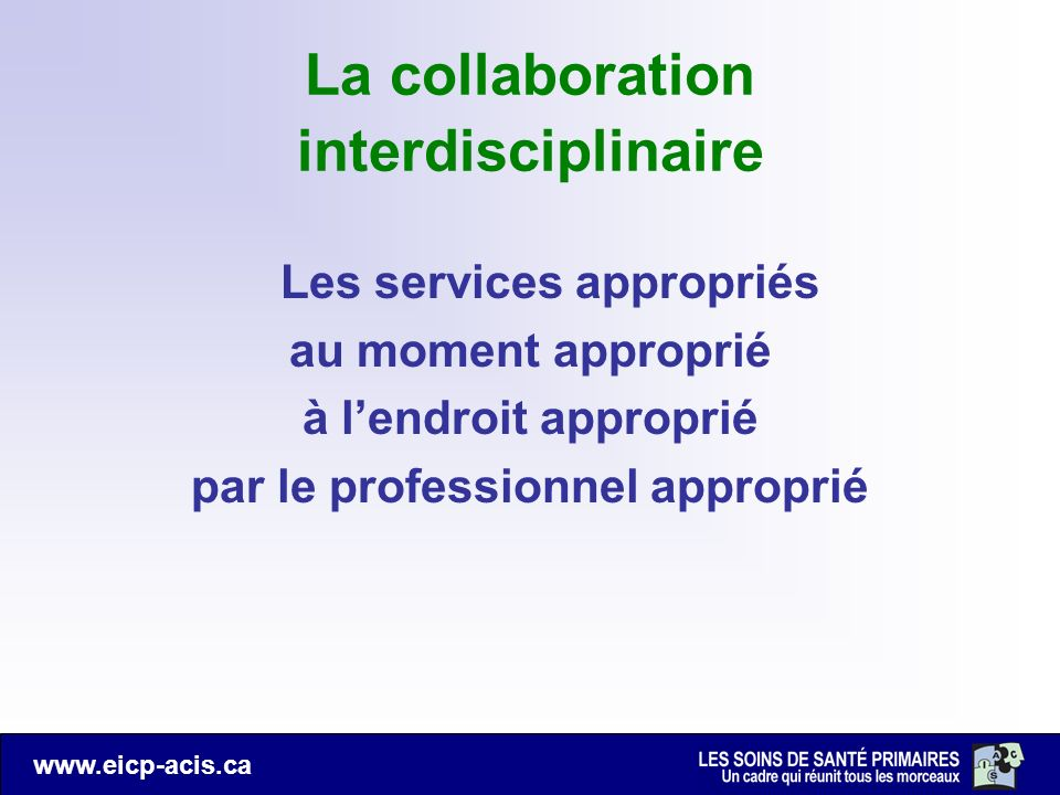 La collaboration interdisciplinaire