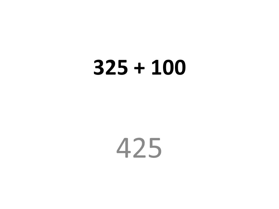 24/08/12 325 + 100 425