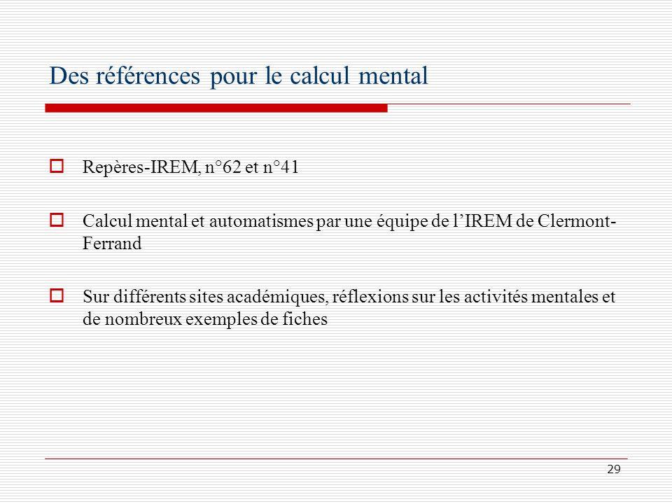 Des références pour le calcul mental