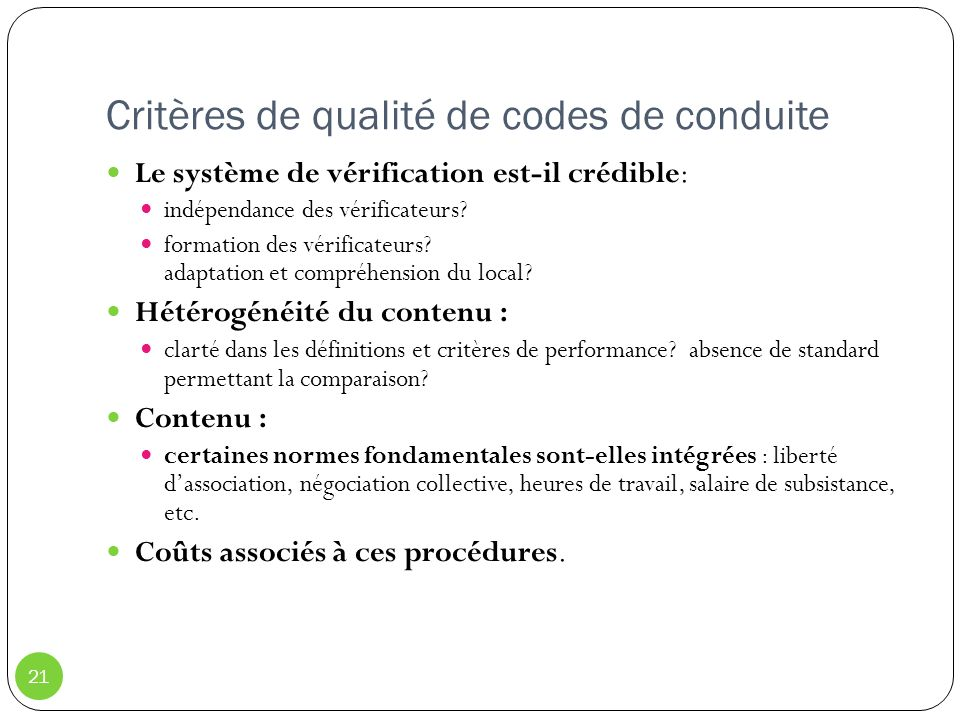 Critères de qualité de codes de conduite
