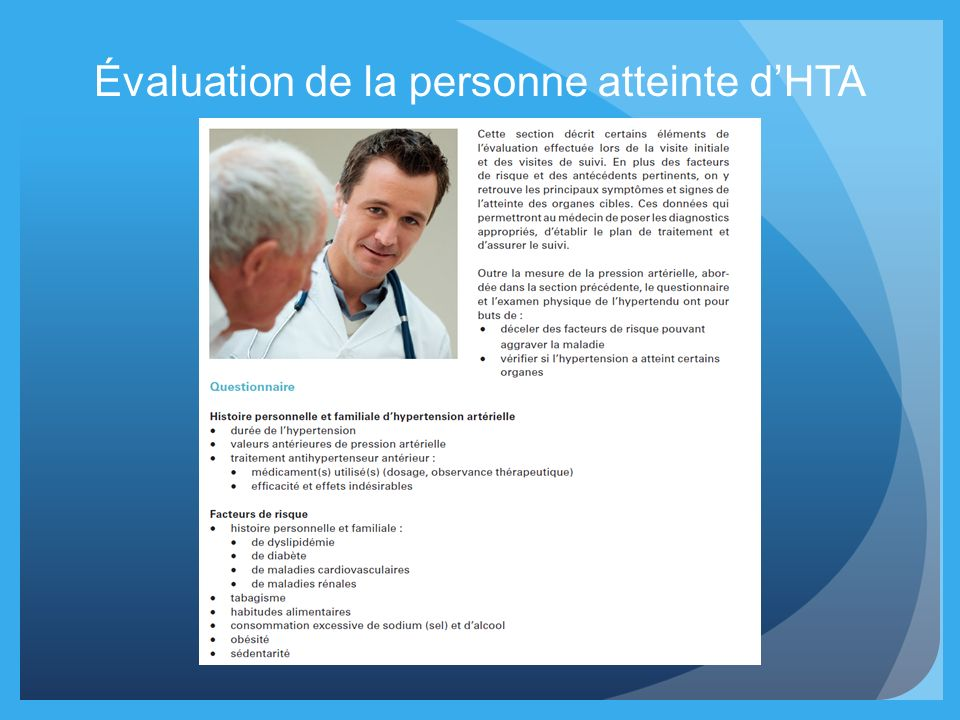 Évaluation de la personne atteinte d'HTA