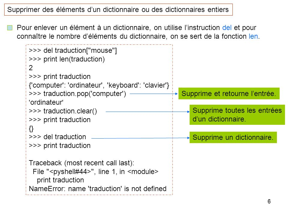 Supprimer des éléments d'un dictionnaire ou des dictionnaires entiers