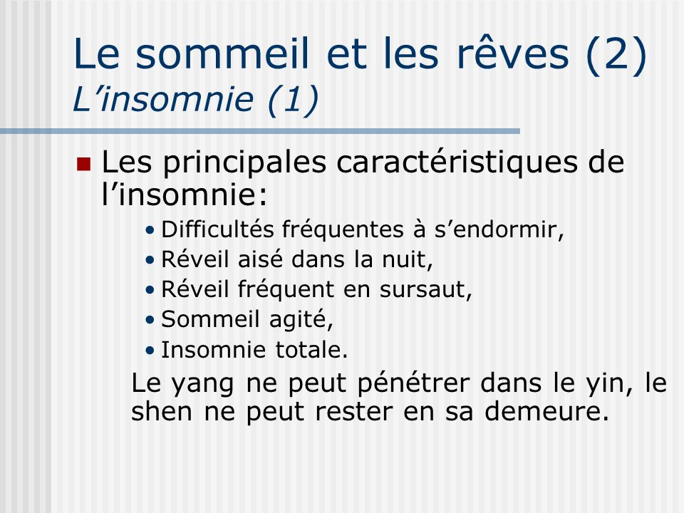 Le sommeil et les rêves (2) L'insomnie (1)