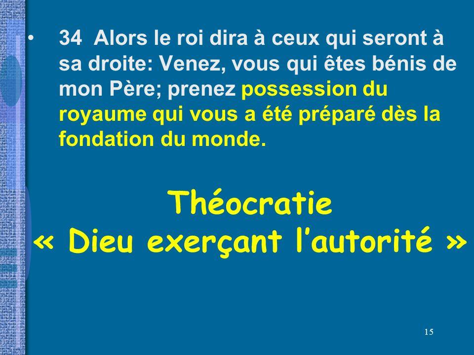 « Dieu exerçant l'autorité »