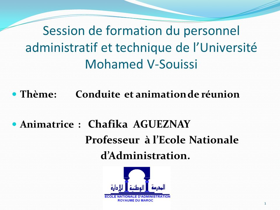 Session de formation du personnel administratif et technique de l'Université Mohamed V-Souissi