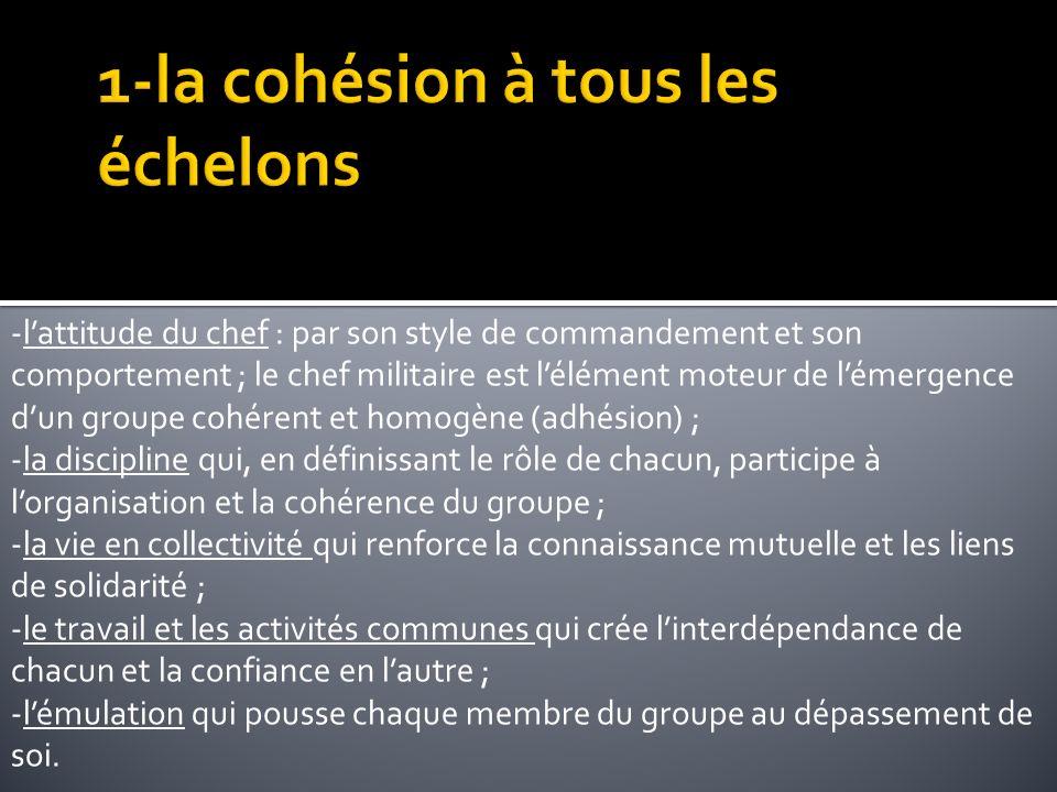 1-la cohésion à tous les échelons