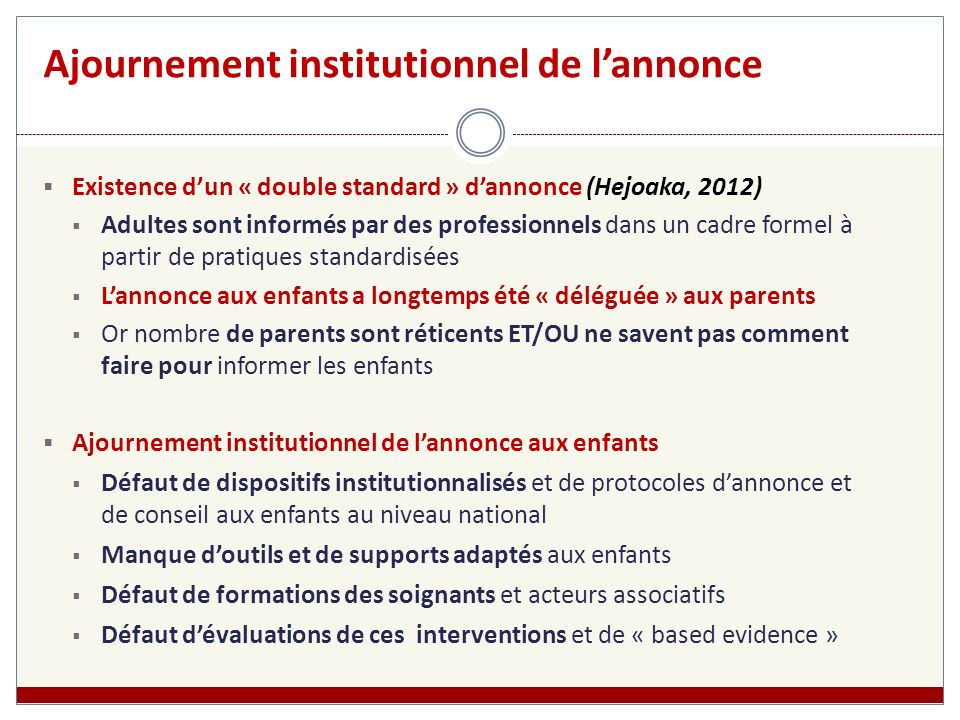 Ajournement institutionnel de l'annonce