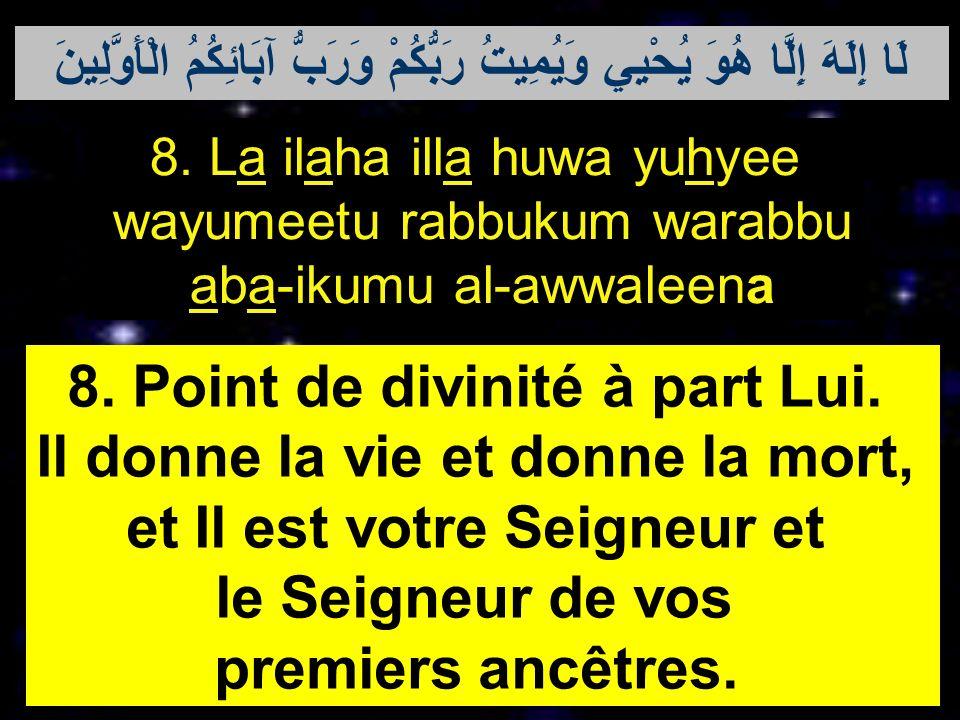 8. Point de divinité à part Lui. Il donne la vie et donne la mort,
