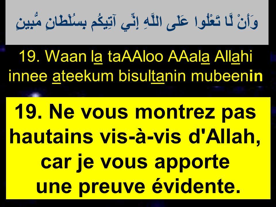 hautains vis-à-vis d Allah, car je vous apporte une preuve évidente.