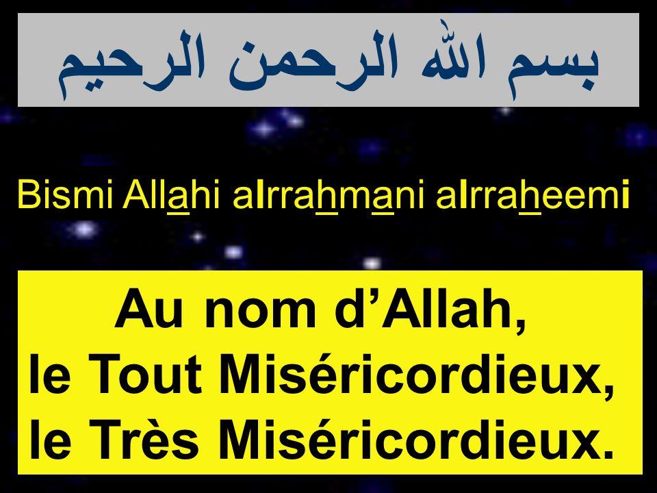 le Tout Miséricordieux, le Très Miséricordieux.