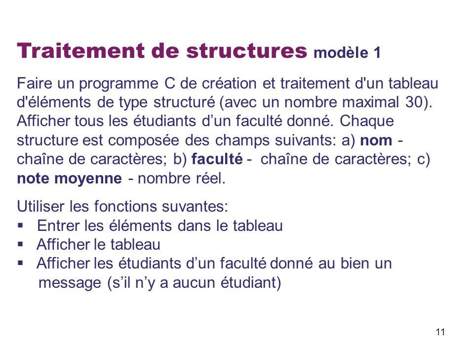 Traitement de structures modèle 1