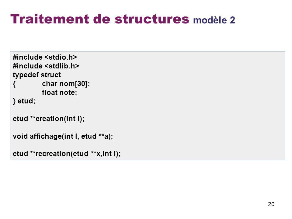 Traitement de structures modèle 2