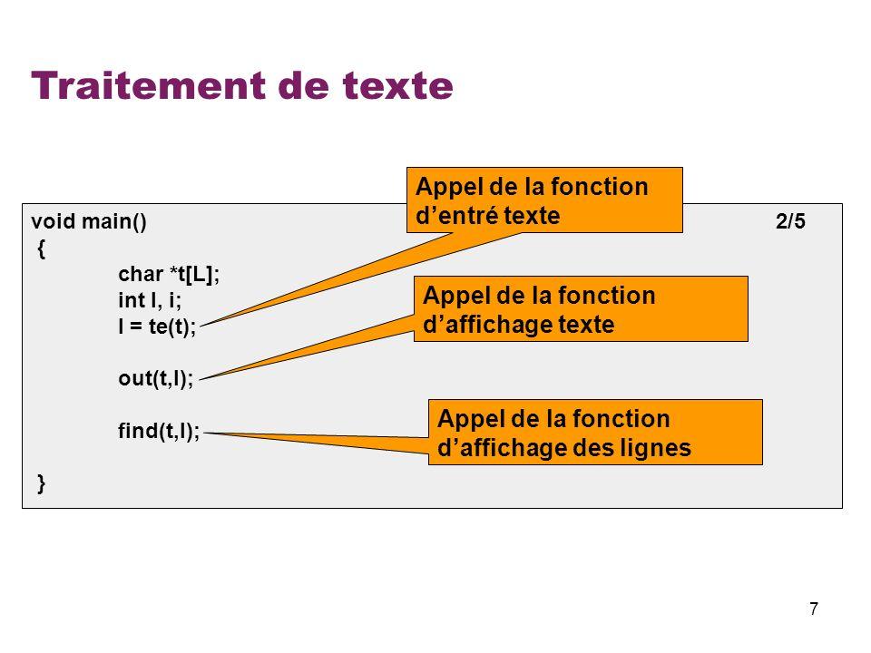 Traitement de texte Appel de la fonction d'entré texte