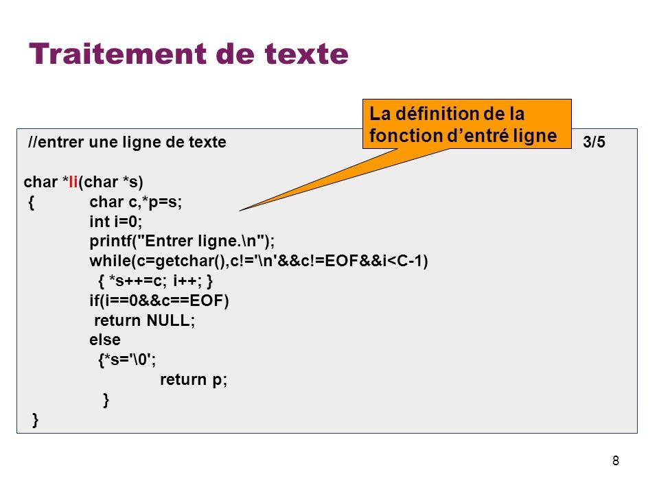 Traitement de texte La définition de la fonction d'entré ligne