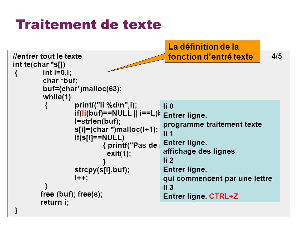 Traitement de texte La définition de la fonction d'entré texte