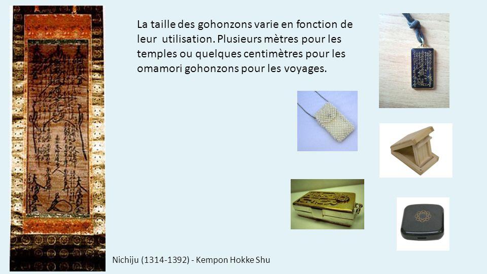 La taille des gohonzons varie en fonction de leur utilisation