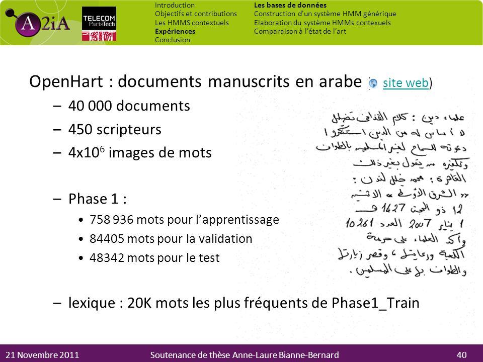 OpenHart : documents manuscrits en arabe ( site web)