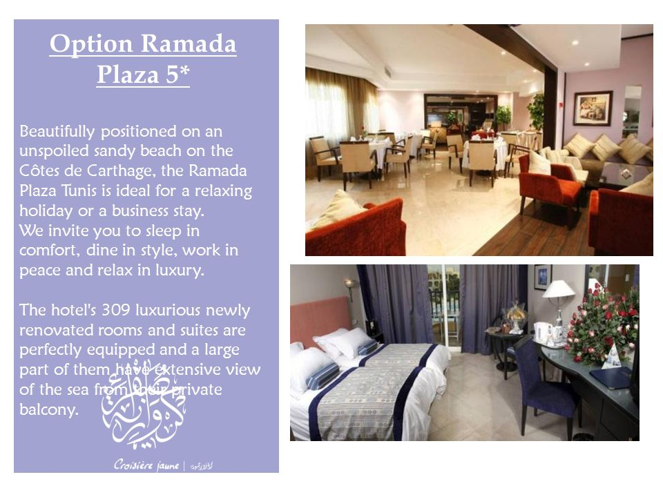 Option Ramada Plaza 5*