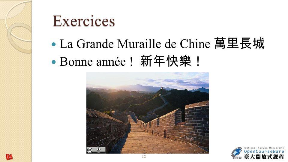 Exercices La Grande Muraille de Chine 萬里長城 Bonne année ! 新年快樂!