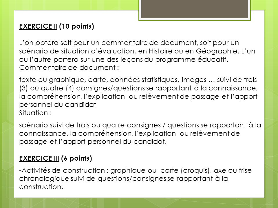 EXERCICE II (10 points)