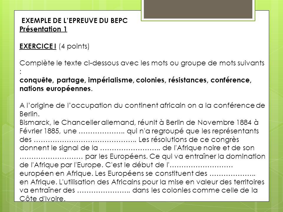 EXEMPLE DE L'EPREUVE DU BEPC