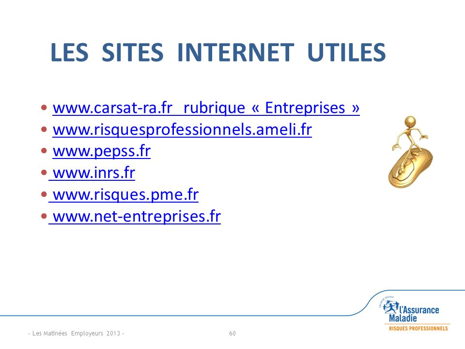 LES SITES INTERNET UTILES