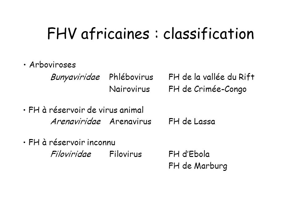 FHV africaines : classification