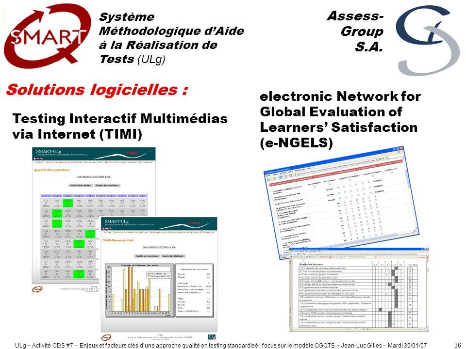 Solutions logicielles :